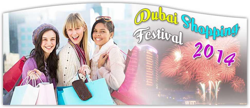 Dubai-Shopping-festival-2014